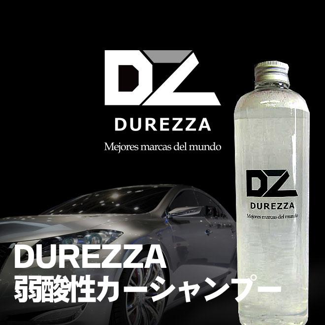 DUREZZA ドゥレッザ 弱酸性カーシャンプー 500ml