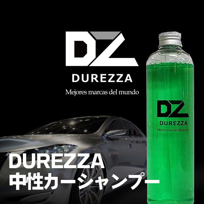 DUREZZA ドゥレッザ 中性カーシャンプー 500ml