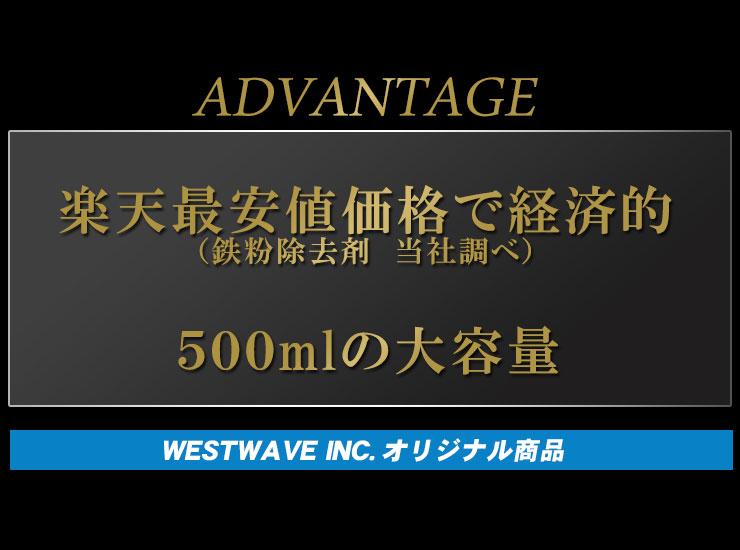 楽天最安値価格で経済的。500mlの大容量