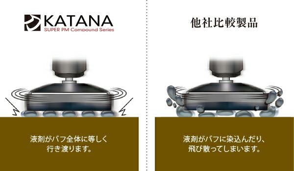 katana05