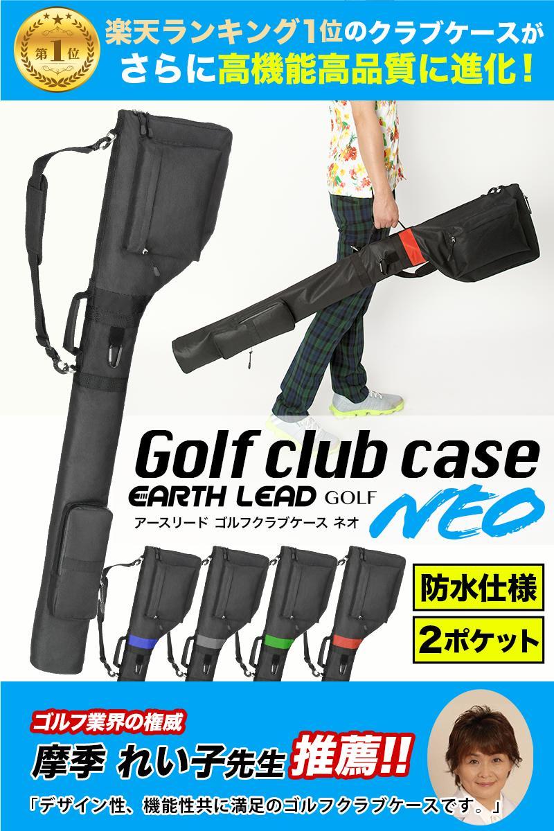 防水ゴルフバッグの商品説明画像