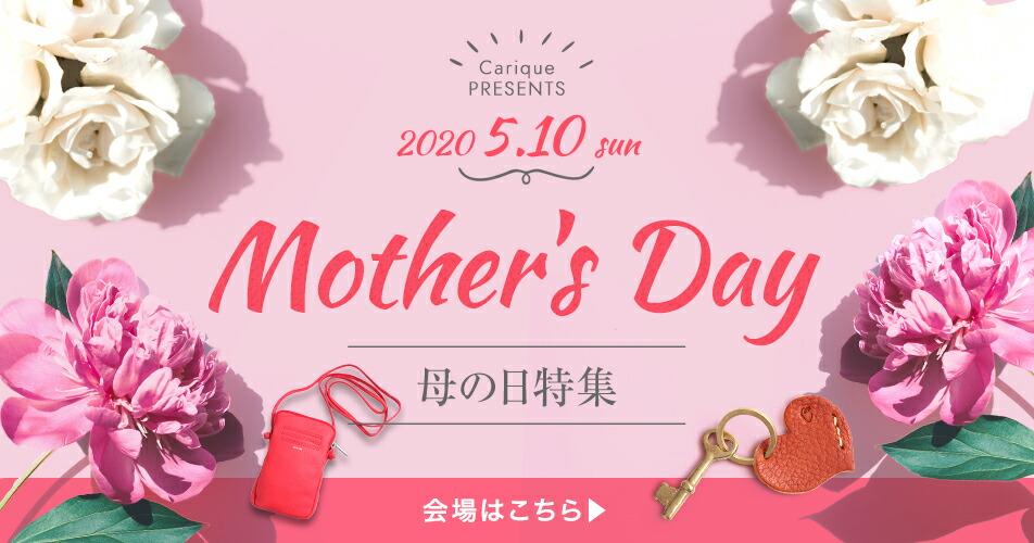 母の日ページ