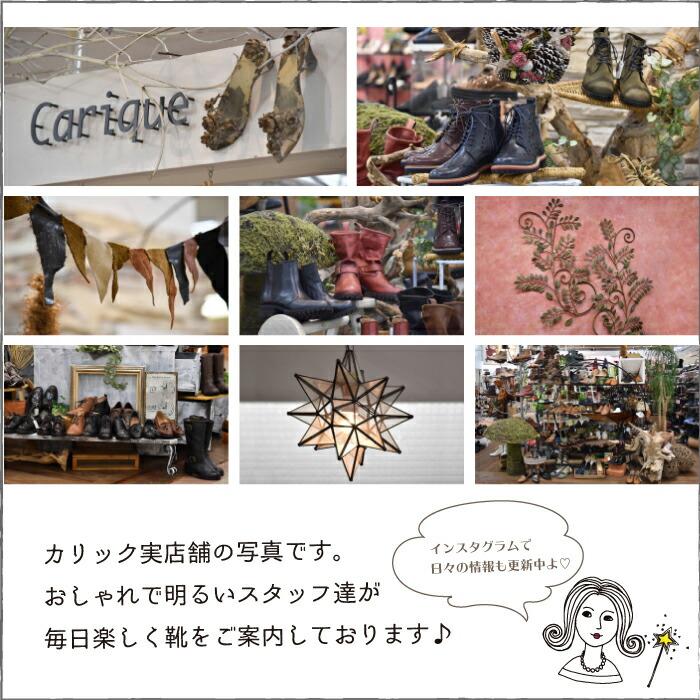 カリック 実店舗 紹介 写真