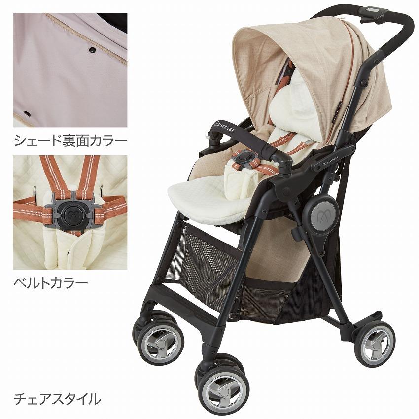 ベビーカー エールベベ(AILEBEBE)カーメイト エールベベ・フラコット ST1 ナチュラルベージュ ベビーカー 0か月から使える 新生児〜3歳頃