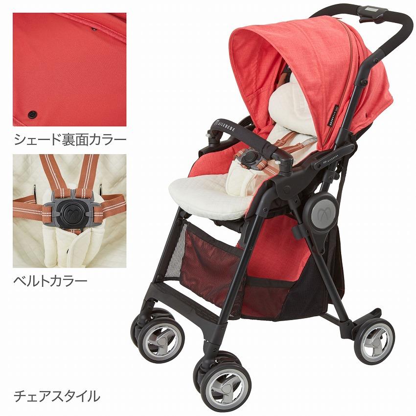 ベビーカー エールベベ(AILEBEBE)カーメイト エールベベ・フラコット ST4 ナチュラルレッド ベビーカー 0か月から使える 新生児〜3歳頃