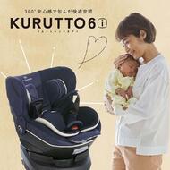 チャイルドシート isofix 回転式 取付 エールベベ 新生児〜4歳頃 2500g から 18kg まで UN(ECE) R44/04  日本製