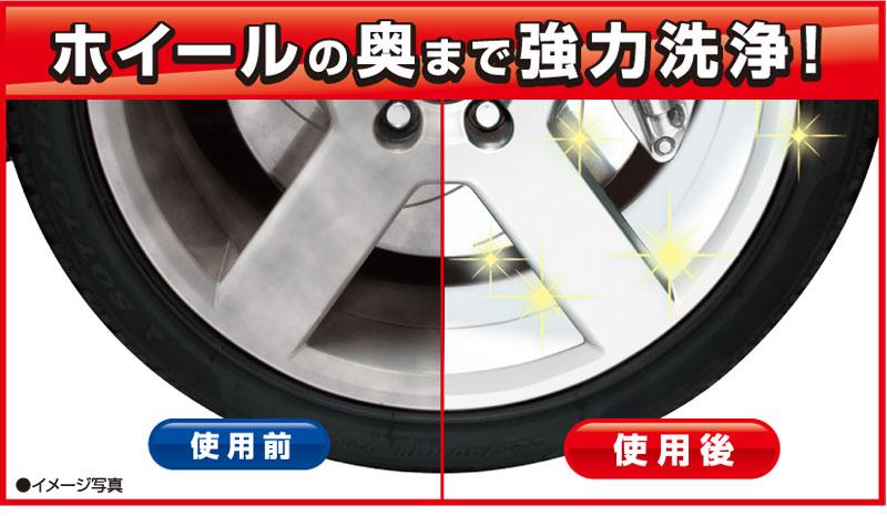 ホイール 洗浄|カーメイト(CARMATE) C75 ホイールスポンジ ハンマーヘッド|洗車用品 ブラシ|洗車 クロス|