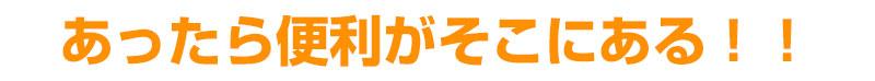 ドリンクホルダー|カーメイト(CARMATE) SZ1 ドリンクホルダー|車内収納|ホルダー1口|