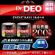 消臭剤 車 カーメイト D224 Dr.DEO ドクターデオ プレミアム置きタイプ