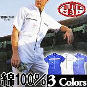 Auto-Bi 山田辰・オートバイ印半袖つなぎ #1030