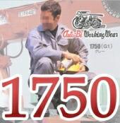 Auto-Bi 山田辰・オートバイ印長袖つなぎ #1750