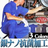 Auto-Bi 山田辰・オートバイ印半袖つなぎ #3751