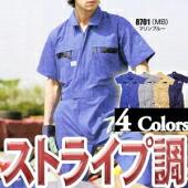 Auto-Bi 山田辰・オートバイ印半袖つなぎ #8701