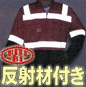 Auto-Bi印反射材つき長袖つなぎ #7600