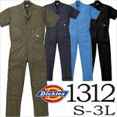 ディッキーズ半袖つなぎ1312