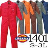 ディッキーズ長袖つなぎ1401