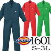 ディッキーズ長袖つなぎ1601