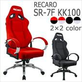 レカロオフィスチェア SR-7F KK100セット