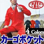 Auto-Bi 山田辰・オートバイ印長袖つなぎ #2350