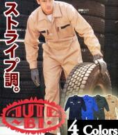 Auto-Bi 山田辰・オートバイ印長袖つなぎ #8700
