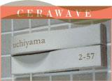 Design nameplate cerawave white