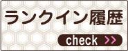 オリジナル表札