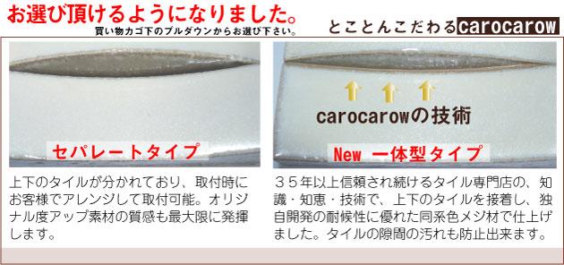 Original nameplate cerawave young tuna
