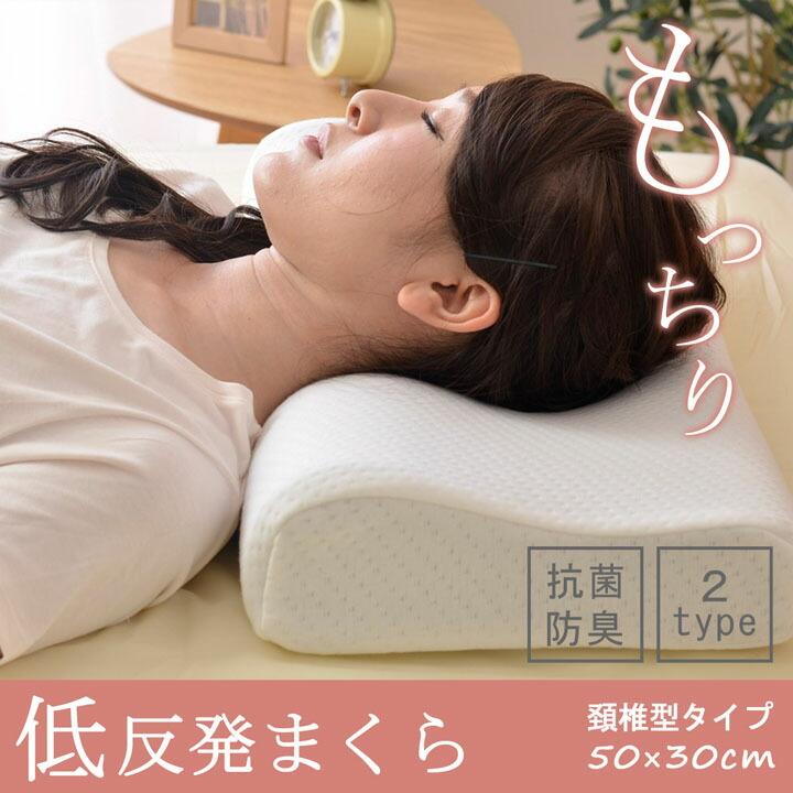 竹炭 低反発枕