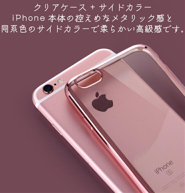 2ff0145c8d 【楽天市場】iPhone XS ケース iphone xr ケース iPhone8 ケース iphone xs max ケース リング付 iphone  x iPhone7 iPhone8Plus ケース iPhone7 Plus ケース iphone6 ...