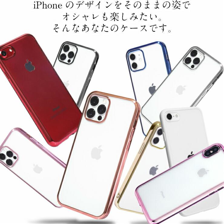 9318dd0ee5 ... ケース iPhone8 ケース iphone xs max ケース リング付 iphone x iPhone7 iPhone8Plus ケース  iPhone7 Plus ケース iphone6 se iphoneケース スマホケース iPhone ...
