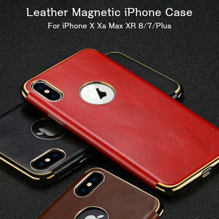 レザーXメッキ iphone
