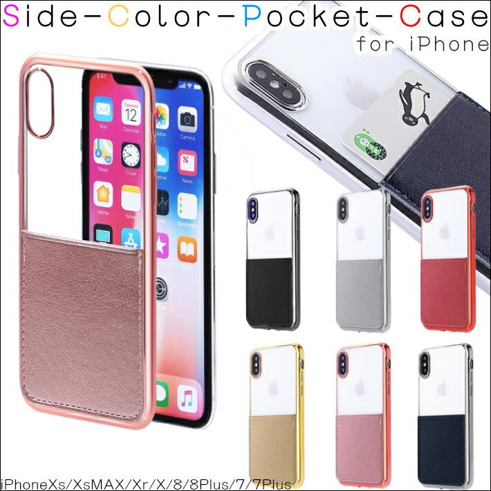 fe214cfe60 楽天市場】iphone ケース カバー 充電器 通販店 carrier-city:carrier ...