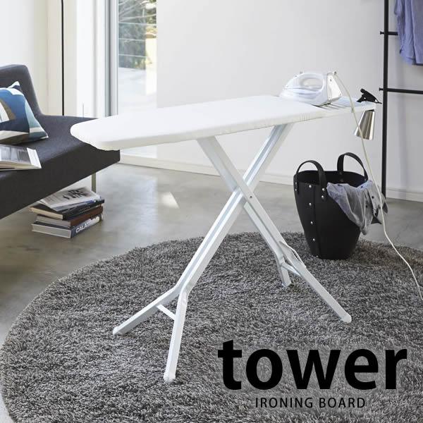スタンド式アイロン台 タワー