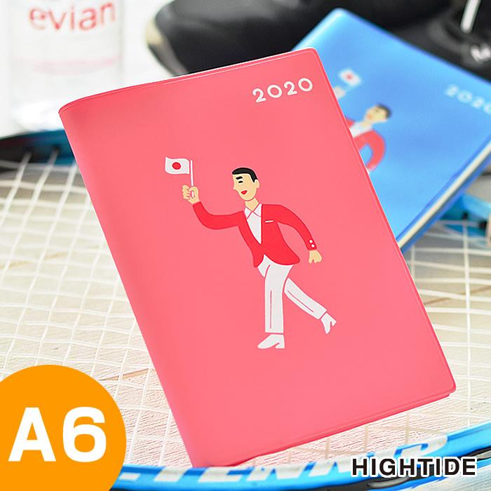 A6 2020