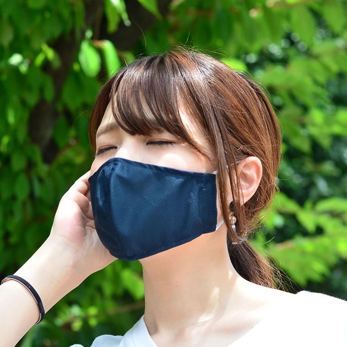 UVカットウォータークールマスク 2枚セット