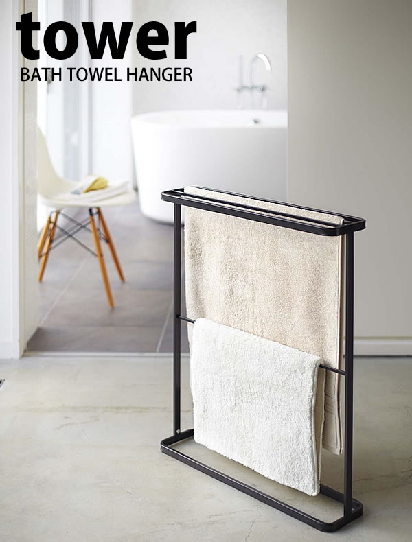 Towel Hanger Part - 17: Slim And Stylish. Towel Hanger