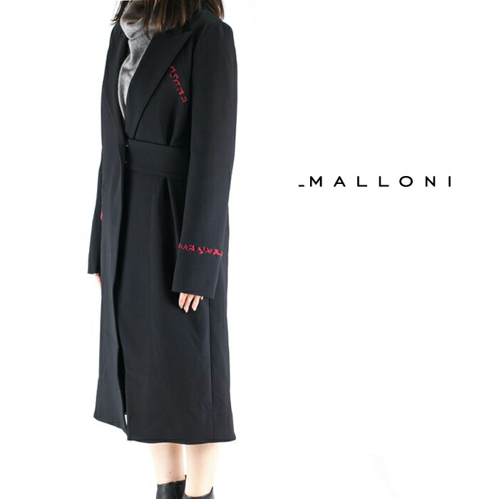 MALLONI[マローニ]キルティングベスト付きチェスターコート