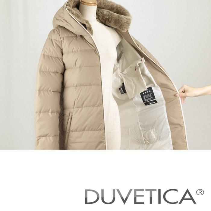 duvetica