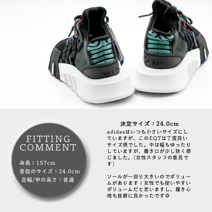 adidas CQ2993 EQT