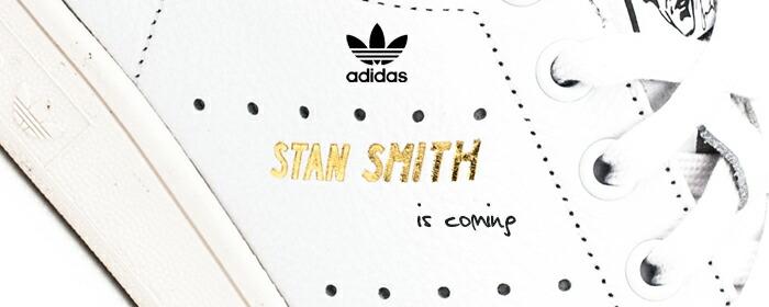 アディダス スタンスミス adidas Stan Smith