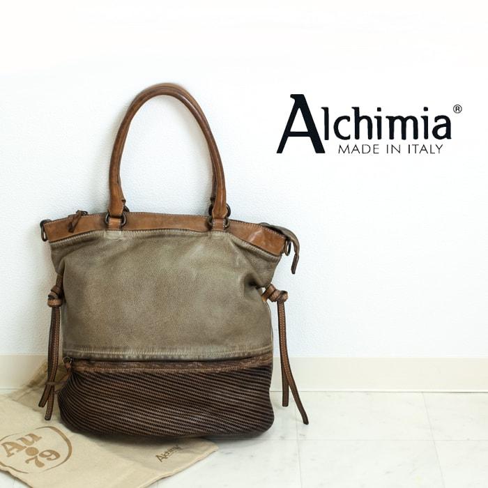 Alchimia アルキミア