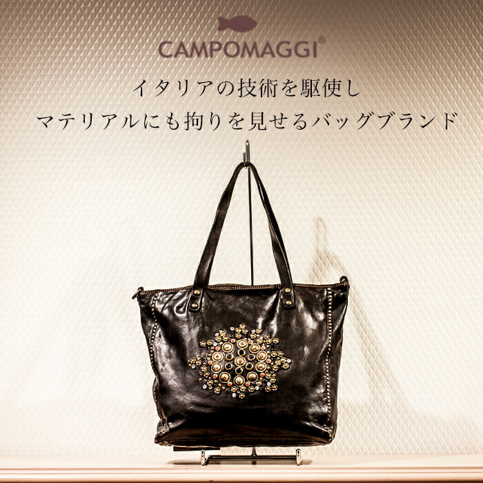 CAMPOMAGGI カンポマッジ c4225