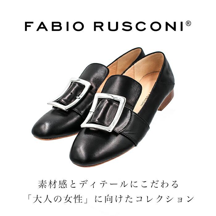 ファビオルスコーニ FABIO RUSCONI ソフトスクエアトゥセンターバックルバブーシュタイプフラットオペラシューズ