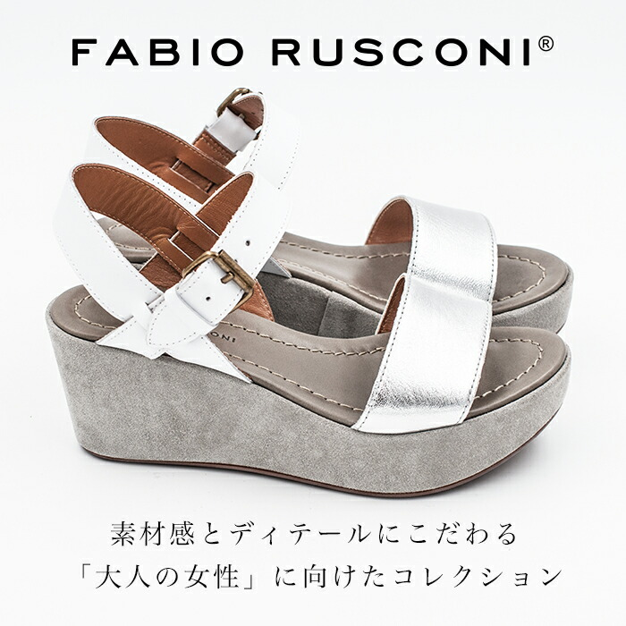 FABIO RUSCONI[ファビオ ルスコーニ] ネックストラッププラットフォームサンダル