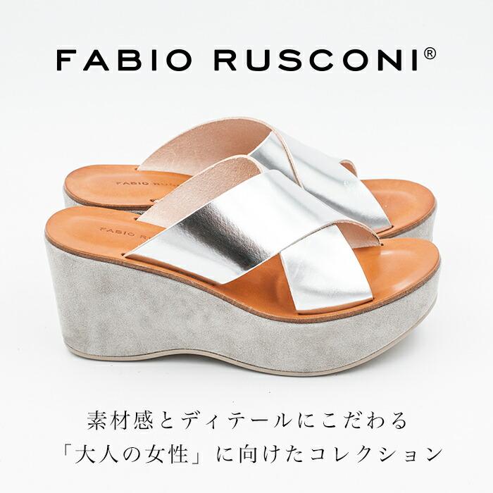 FABIO RUSCONI[ファビオ ルスコーニ] ダブルクロスベルトプラットフォームサンダル