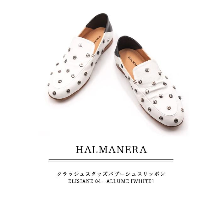 ハルマネラ