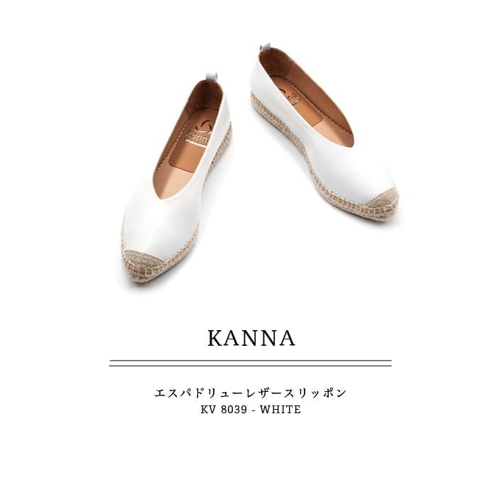 KANNA カンナ