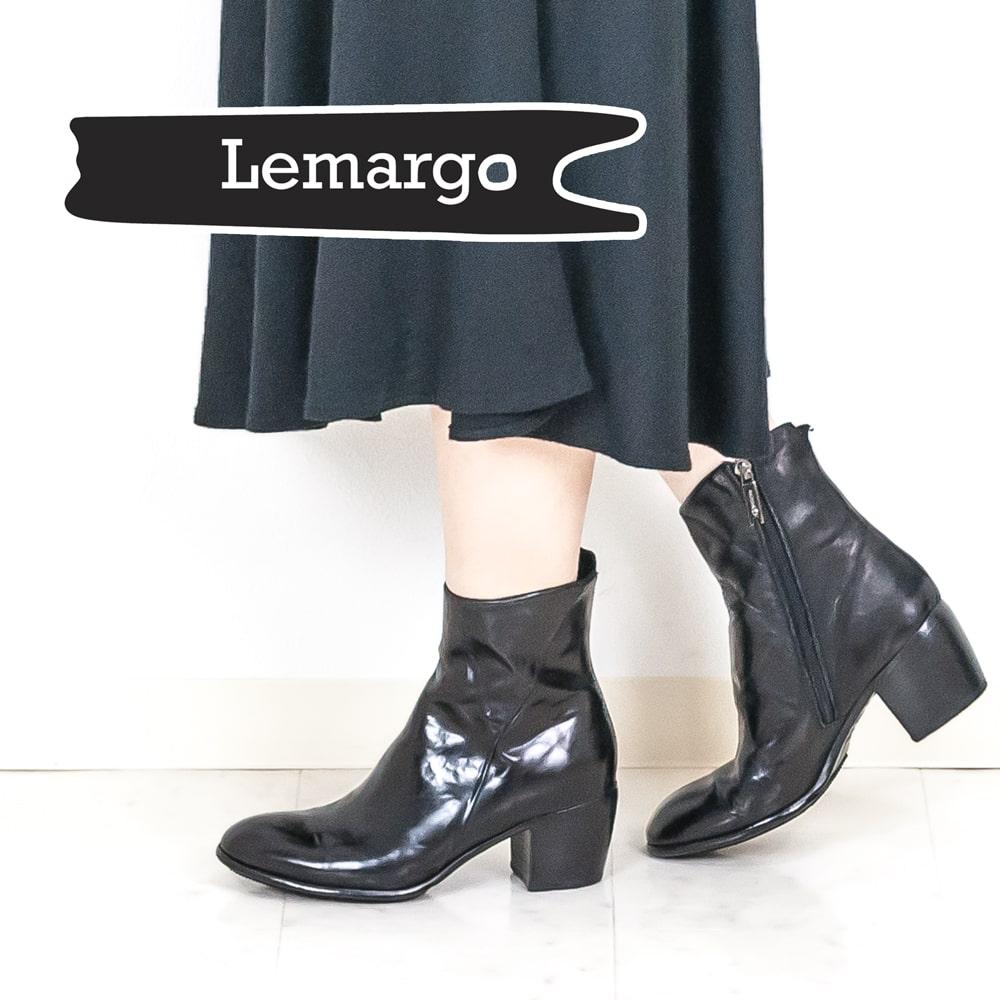 Lemargo