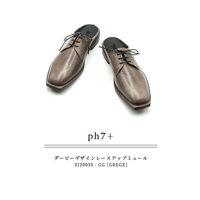 ピアッカセッテ PH7+ 3120033