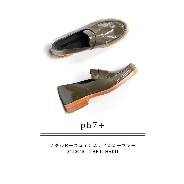 ピアッカセッテ PH7+ 3120045